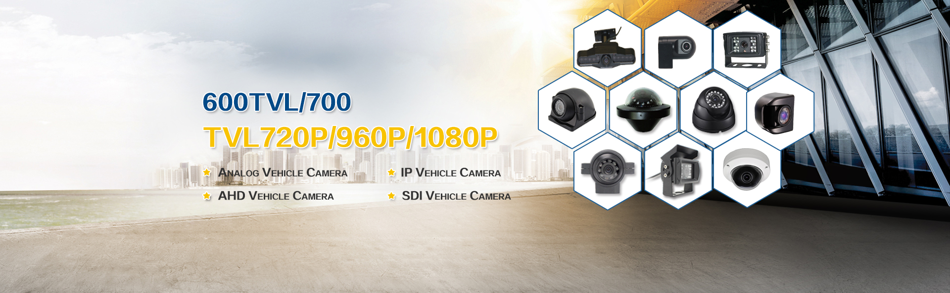 1080P 720P 700TVL AHD IP ANALOG CAR BUS VEHICLE CAMERAS